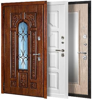 drzwi zewnętrzne Grodzisk Mazowiecki 2